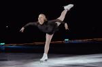 U.S. Figure Skating Athletes Athletes Advisory Committee