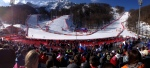 The finish line at the women's Super G