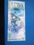 A special 100 ruble note for the Olympics.