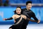 Maia Shibutani and Alex Shibutani perform their free dance.